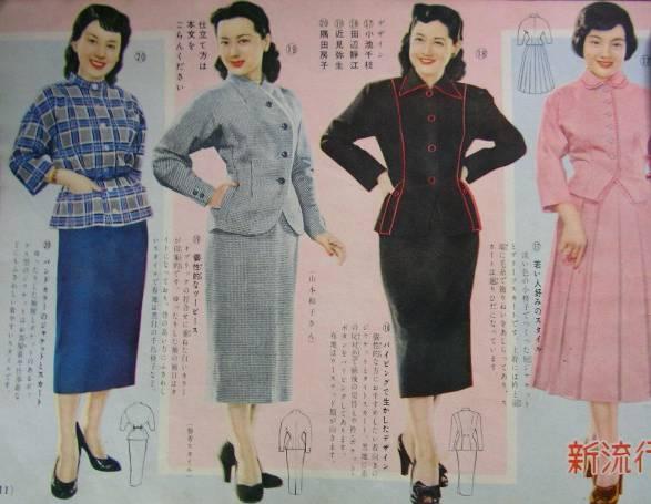 ツーピース、コートなど50年代ファッション満載!!!!モデル・若尾文子。