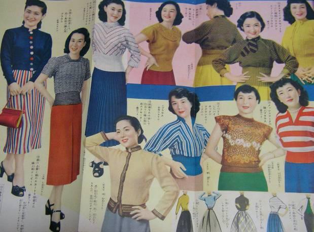大判。50年代ファッショングラビア、製図満載!!!!モデル・京マチ子、仲谷昇。